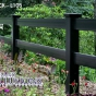 2-Rail Post and Rail Fence in Black (L105)
