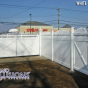 V3708-6 T&G Privacy Fence with Crowned Victorian Topper and V3708 Drive Gate